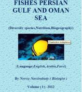 ATLAS OF MARINE FISHES PERSIAN GULF AND OMAN SEA